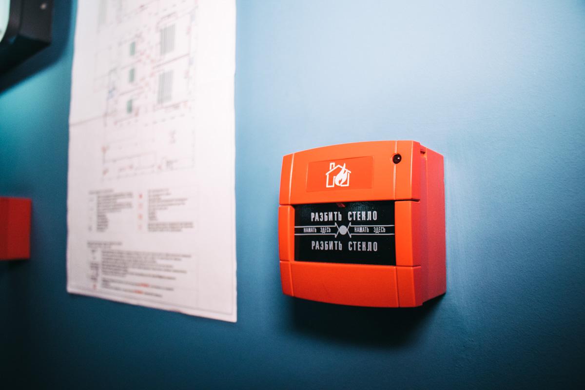 Пожарная сигнализация в одном из кинотеатров Multiplex