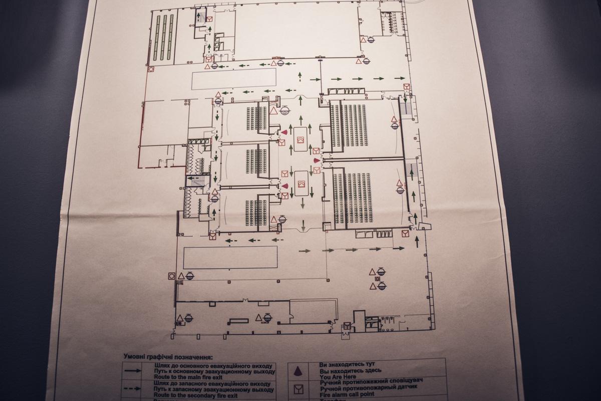 План эвакуации в одном из кинотеатров Multiplex