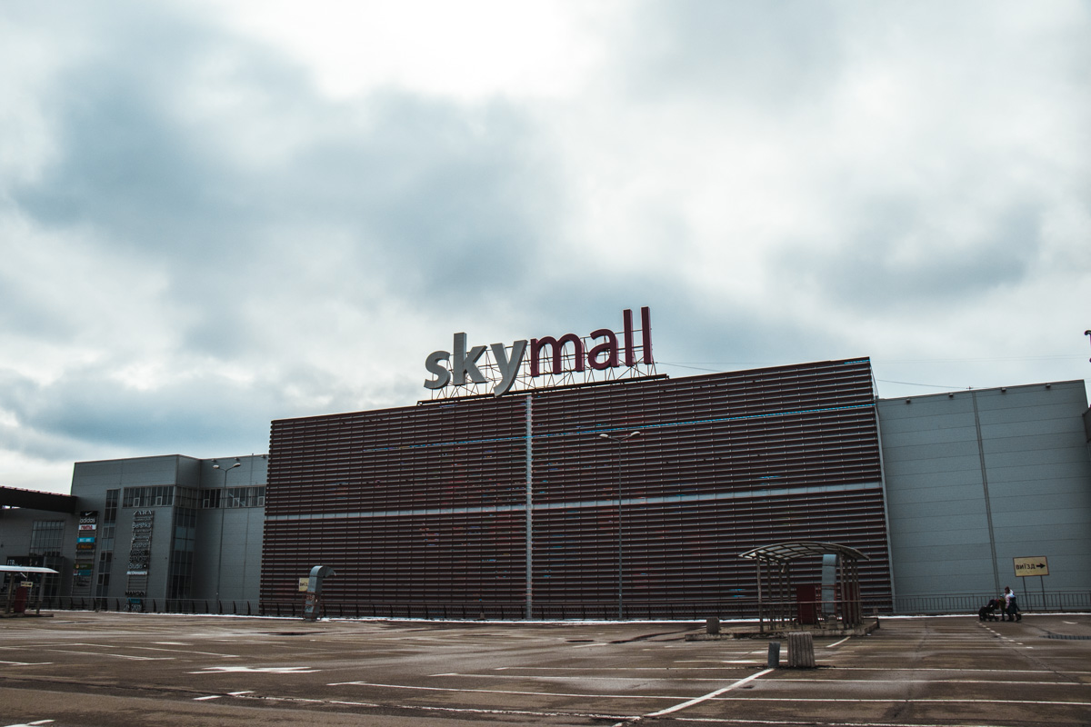 "ТРЦ ""SKY MALL"" в Киеве"