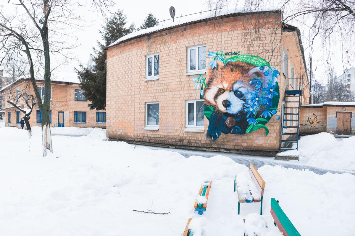 Нарисовано граффити на детском садике