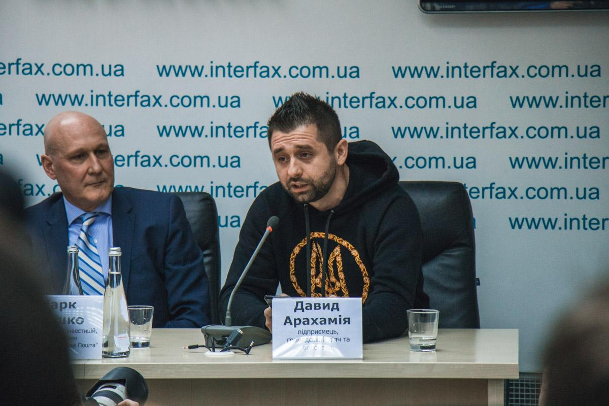 Обыски проходили в 42 кассах 6 отделений 5 городов Украины.