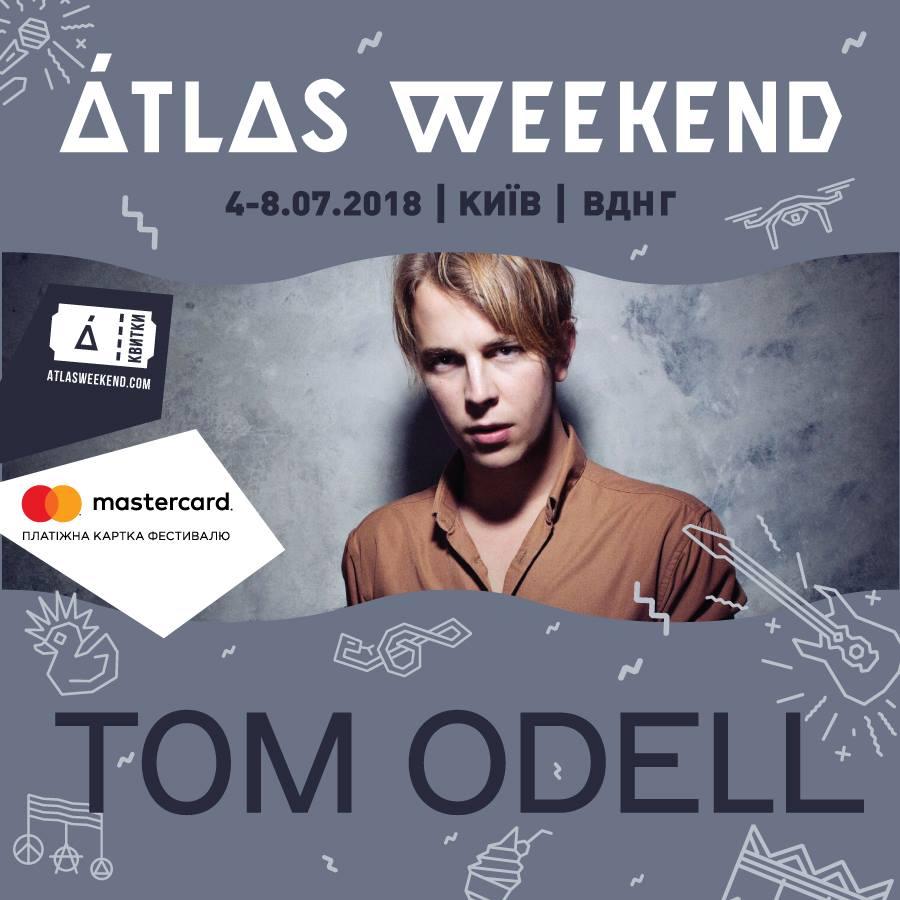 Tom Odell выступит на фестивале Atlas Weekend 2018