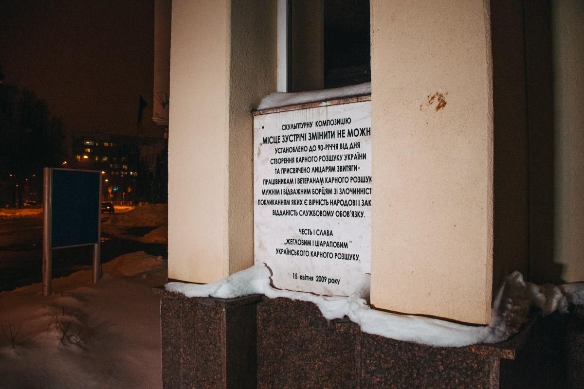 """Памятник посвящен одному из культовых советских фильмов """"Место встречи изменить нельзя"""""""