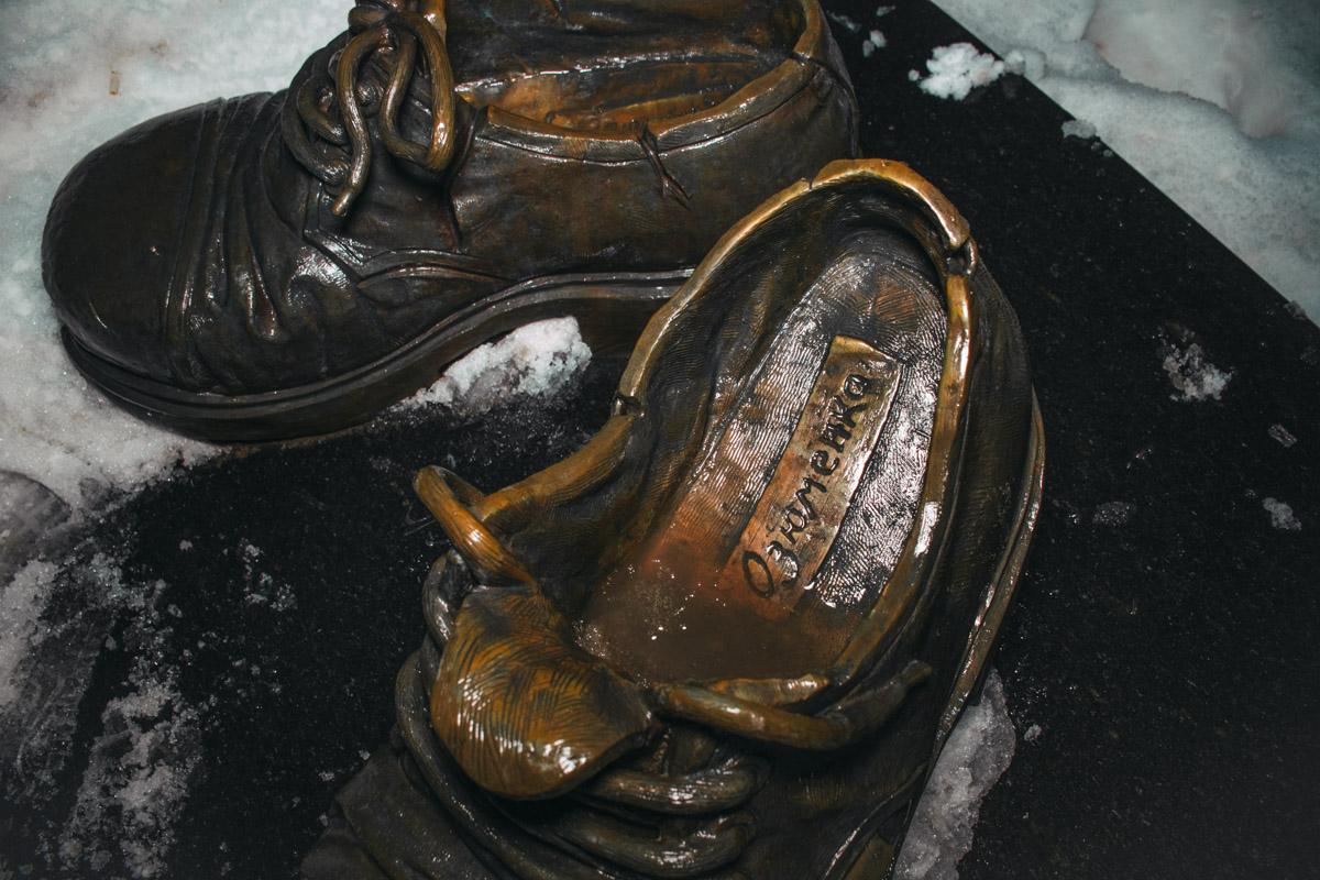 Туфли 92-го размера приносят удачу
