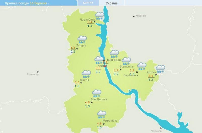 Погода на 14 марта в Киеве и области