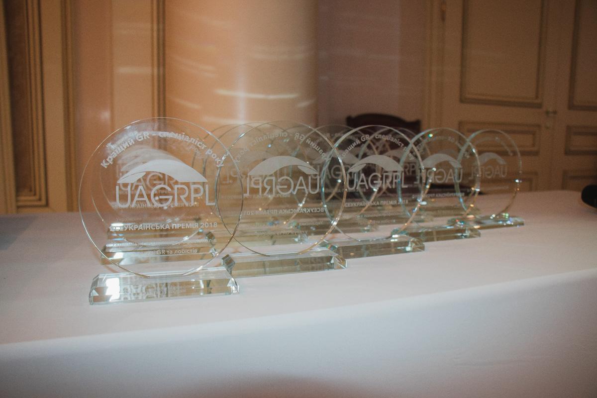 Награды для лучших GR-специалистов Украины