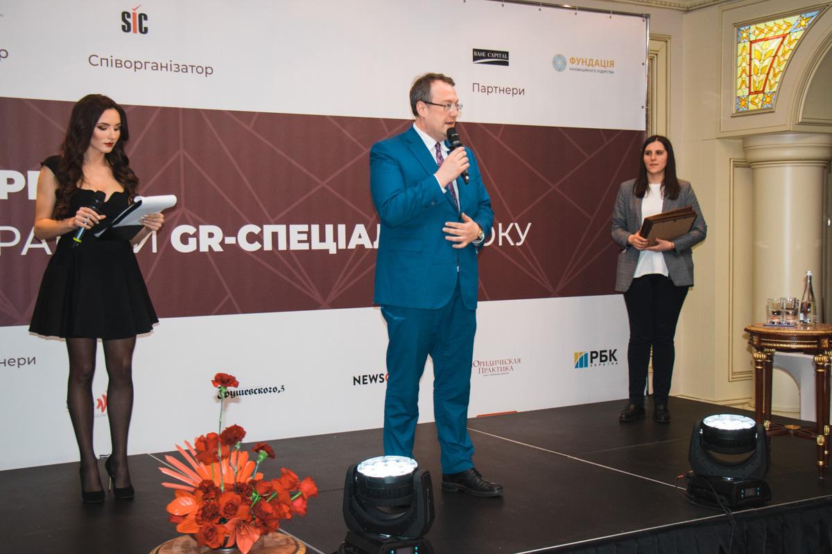 Народный депутат Антон Геращенко также вручил награды победителям