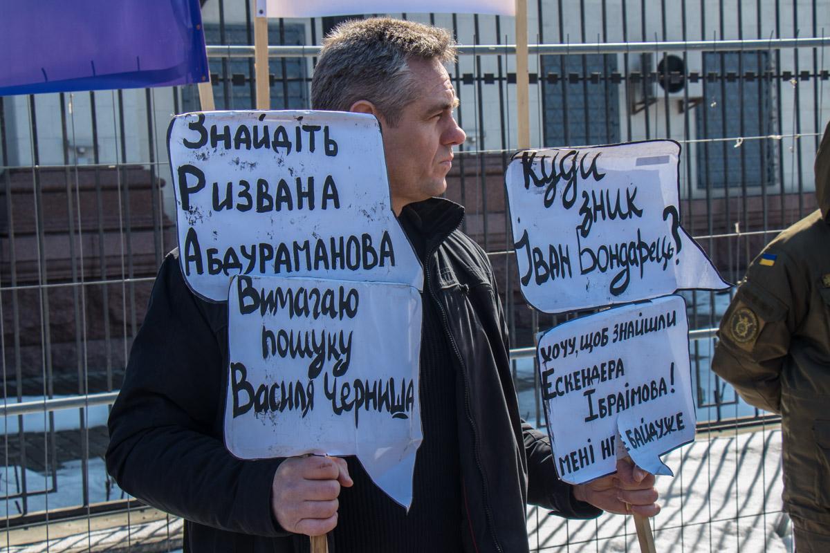 Активисты держали плакаты с просьбами вернуть пропавших