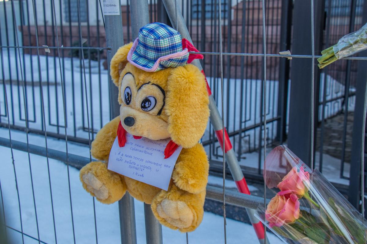 Жители Киева почтили память погибших в ТЦ«Зимняя вишня»