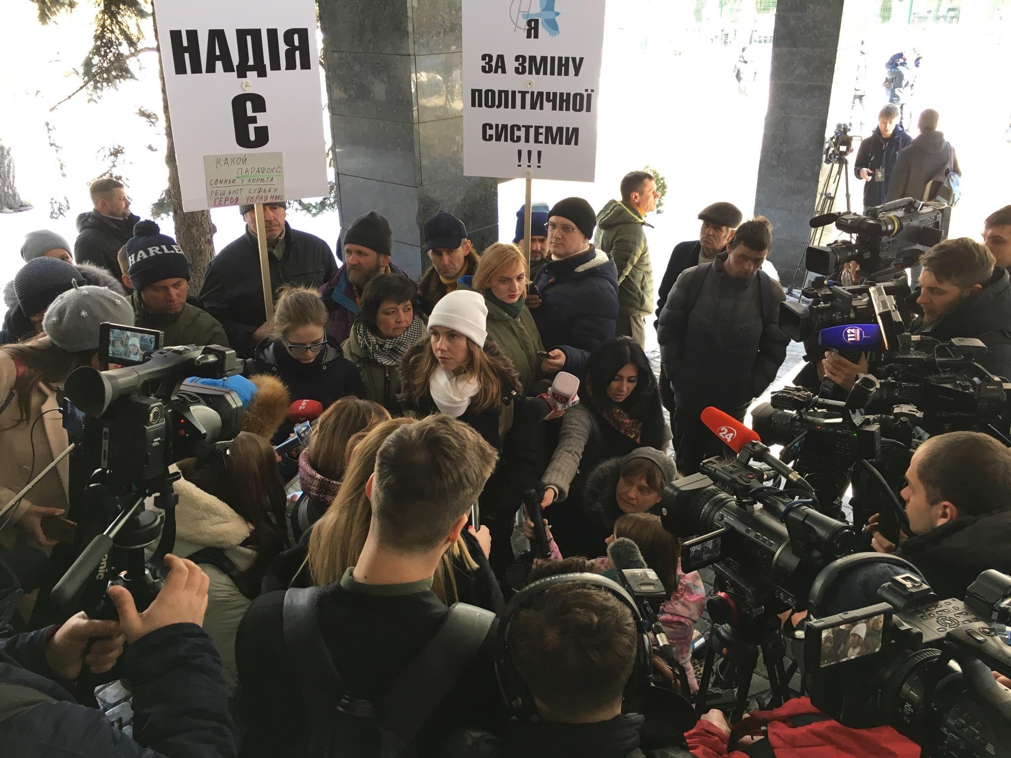 Надежда Савченко задержана в Киеве и доставлена в СБУ
