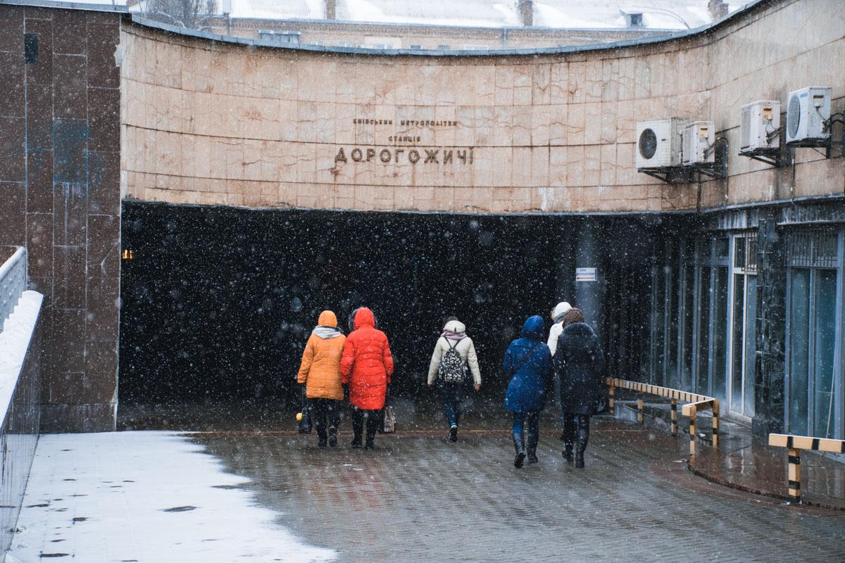 От снегопада можно укрыться в метро