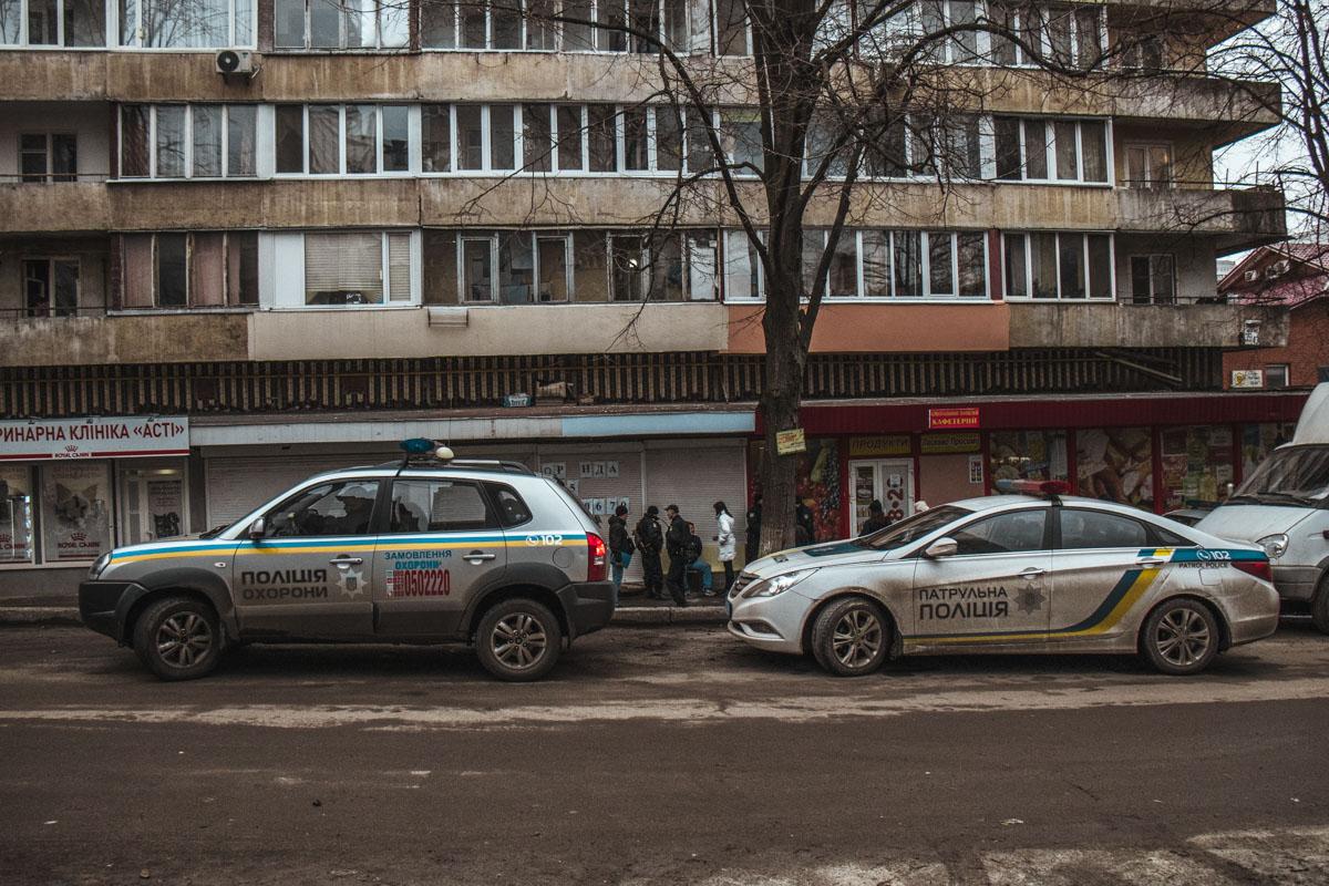 Фото Андрея Райского