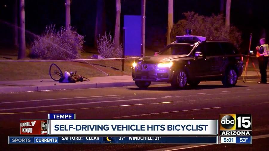Трагедия случилась в ночь с 18 на 19 марта в городе Темпе (штат Аризона, США)