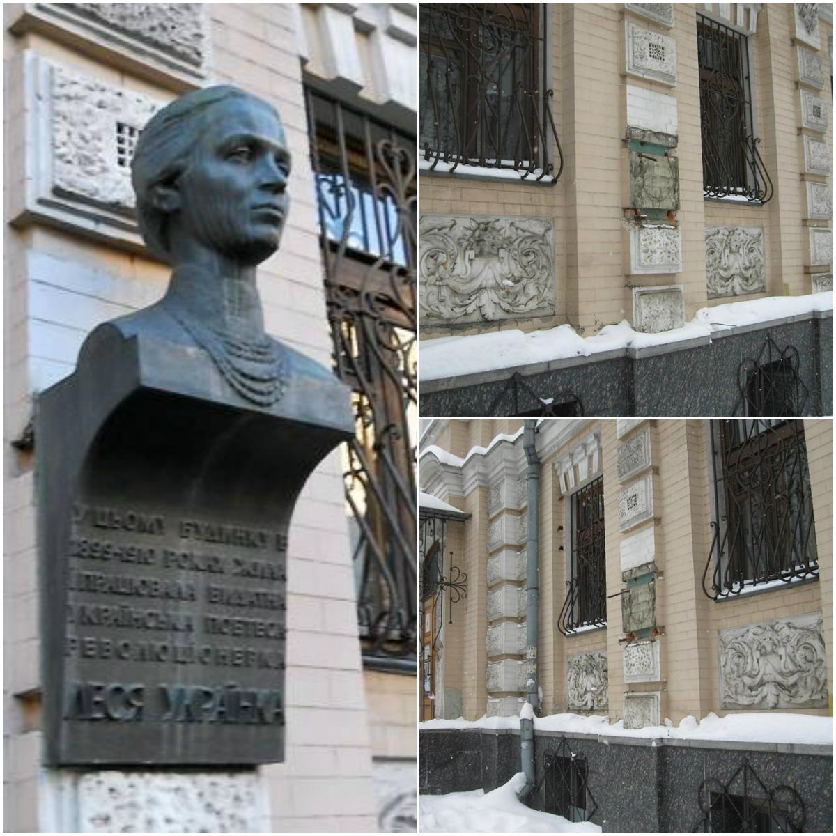 На фасаде дома, где раньше красовалась Леся Украинка, остались лишь куски арматуры и отверстия