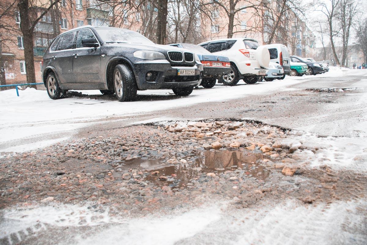 Улица выглядит как после бомбежки