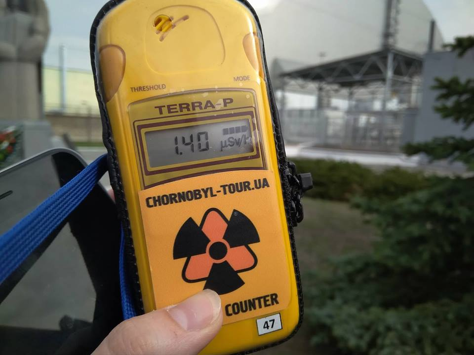 Уровень радиации около саркофага уже не так высок, как несколько лет назад