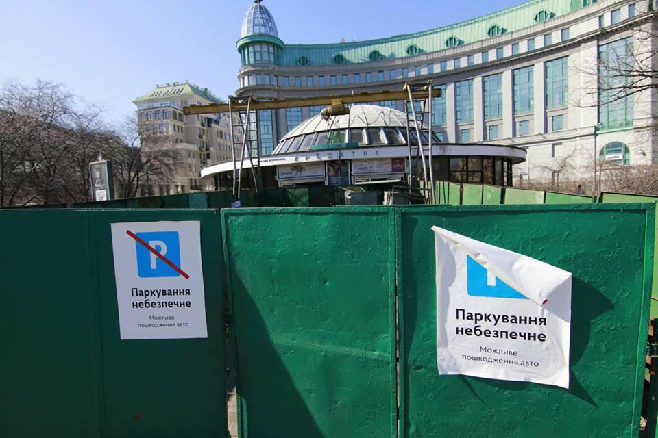 В метро Киева временно не будет работать один из эскалаторов