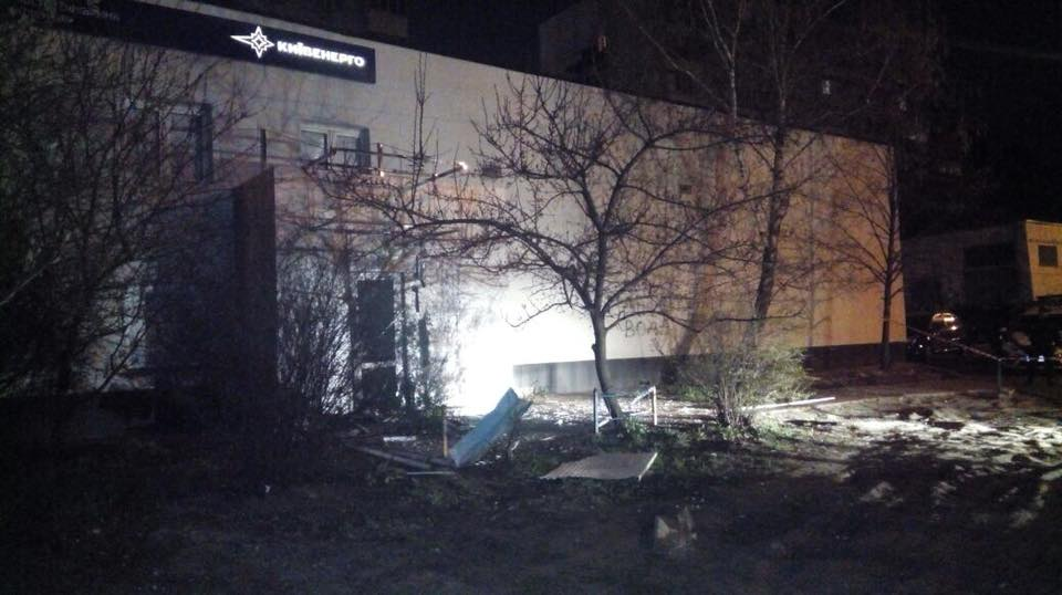 """Взрыв прогремел возле здания """"Киевэнерго"""""""