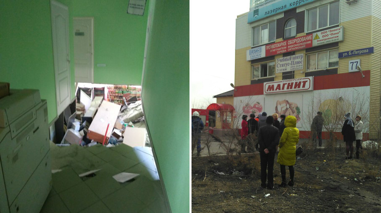В супермаркете «Магнит» обрушилось перекрытие