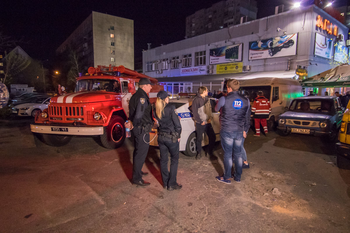 Очевидец Алексей сообщает о происшествии