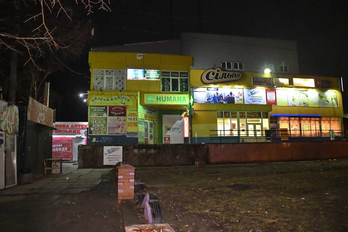 Инцидент произошел возле супермаркета
