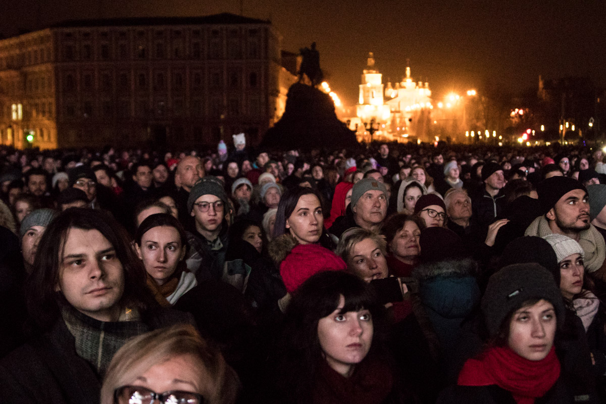 Посмотреть музыкальный перформанс пришли около тысячи киевлян и гостей города