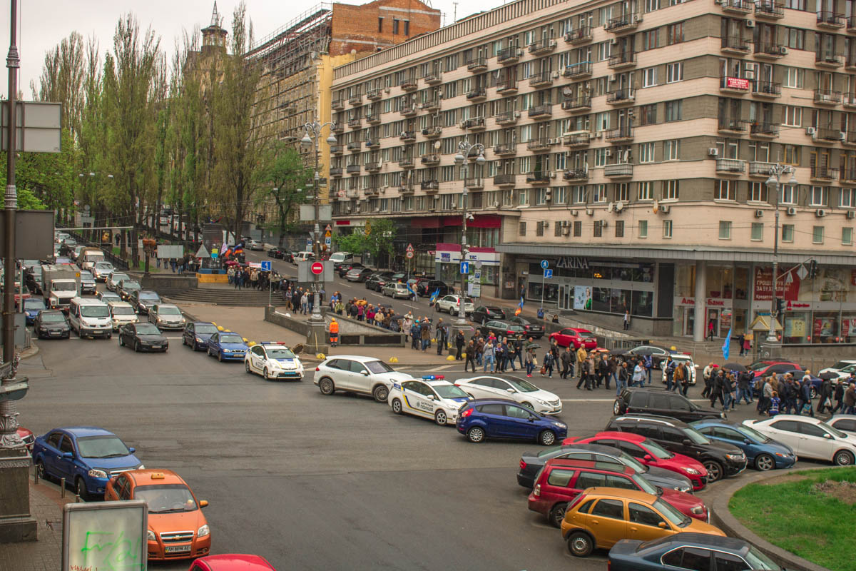 "Марш стартовал от станции метро ""Университет"""