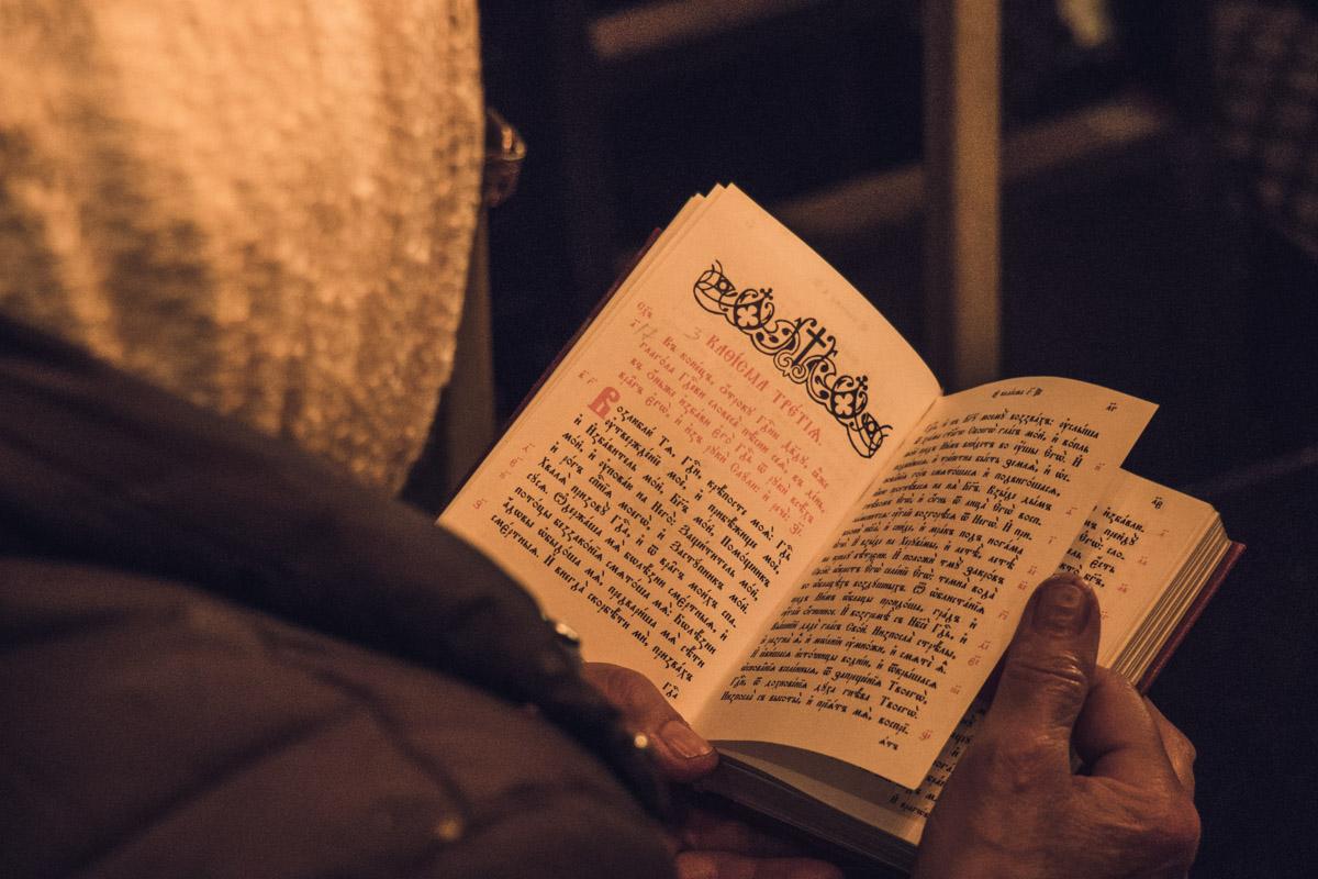 На Пасху зачитано много молитв