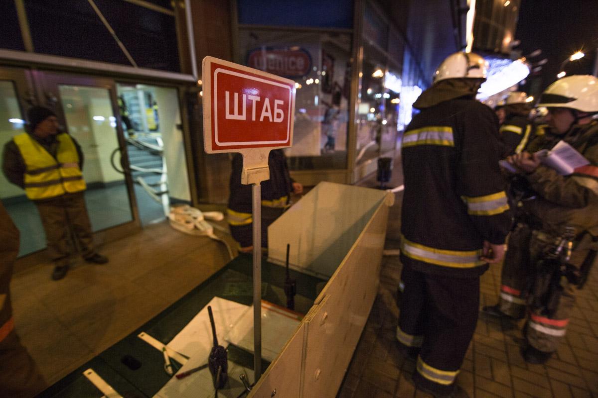 На месте происшествия был развернут оперативных штаб