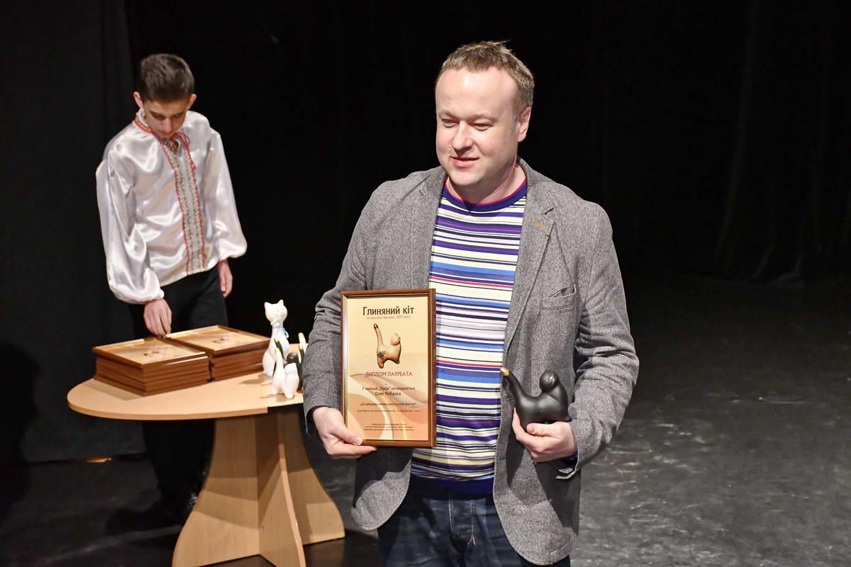 Среди лауреатов выбирали победителей в нескольких номинациях