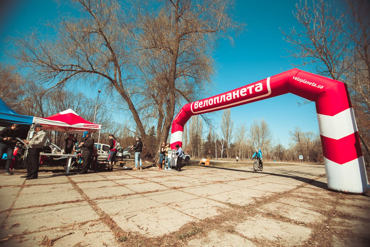 Соревнования прошли в парке Дружбы Народов