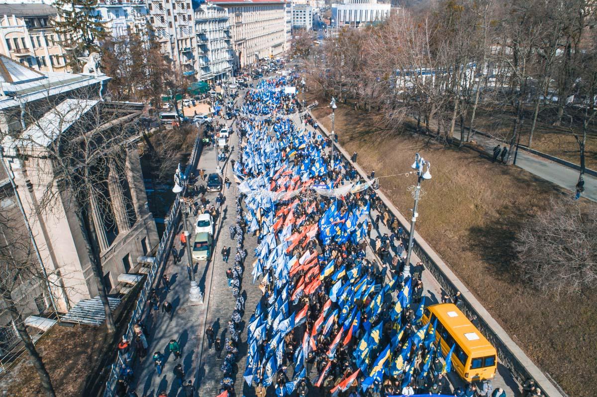 Марш собрал несколько тысяч людей