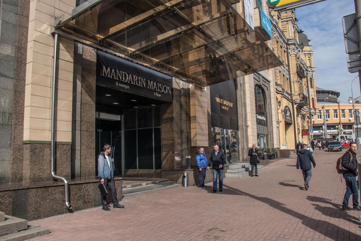 Mandarin Plaza заботится о безопасности своих сотрудников и гостей комплекса