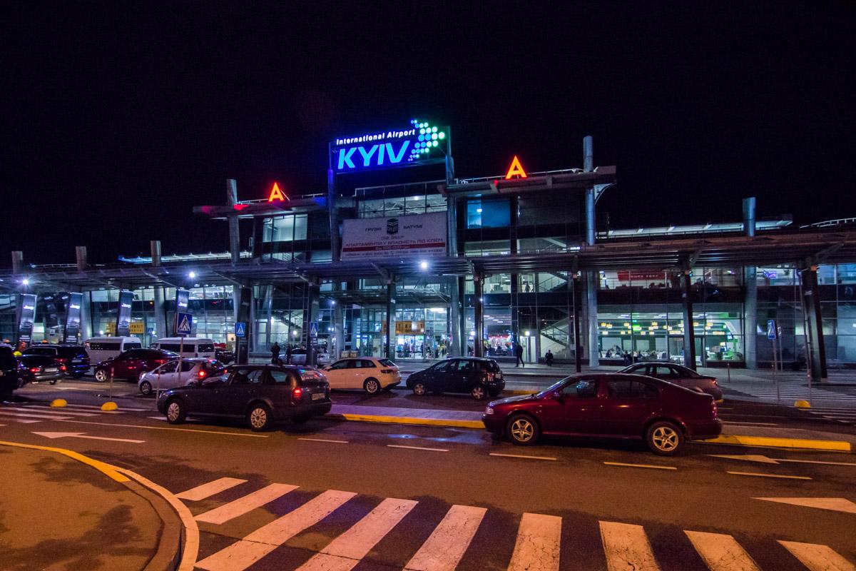 Киевский аэропорт начал принимать новые международные рейсы
