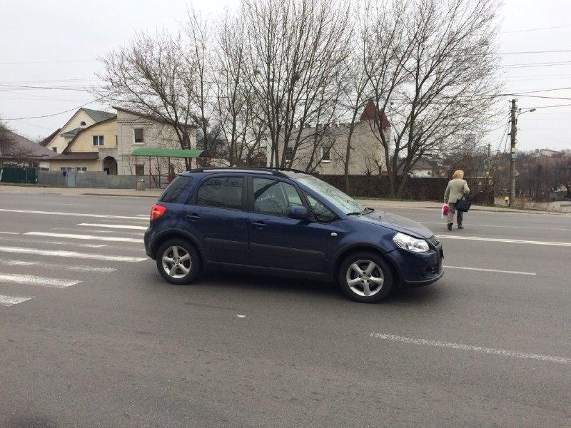 Переход опасный, нет светофора
