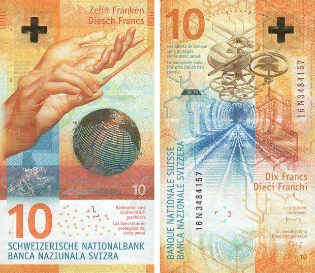 Самая красивая банкнота в мире за 2017 год