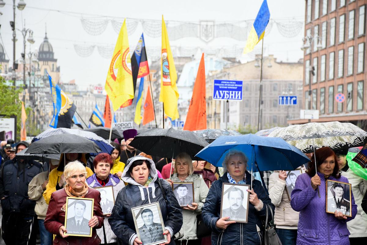 На марш приехали люди со всей Украины