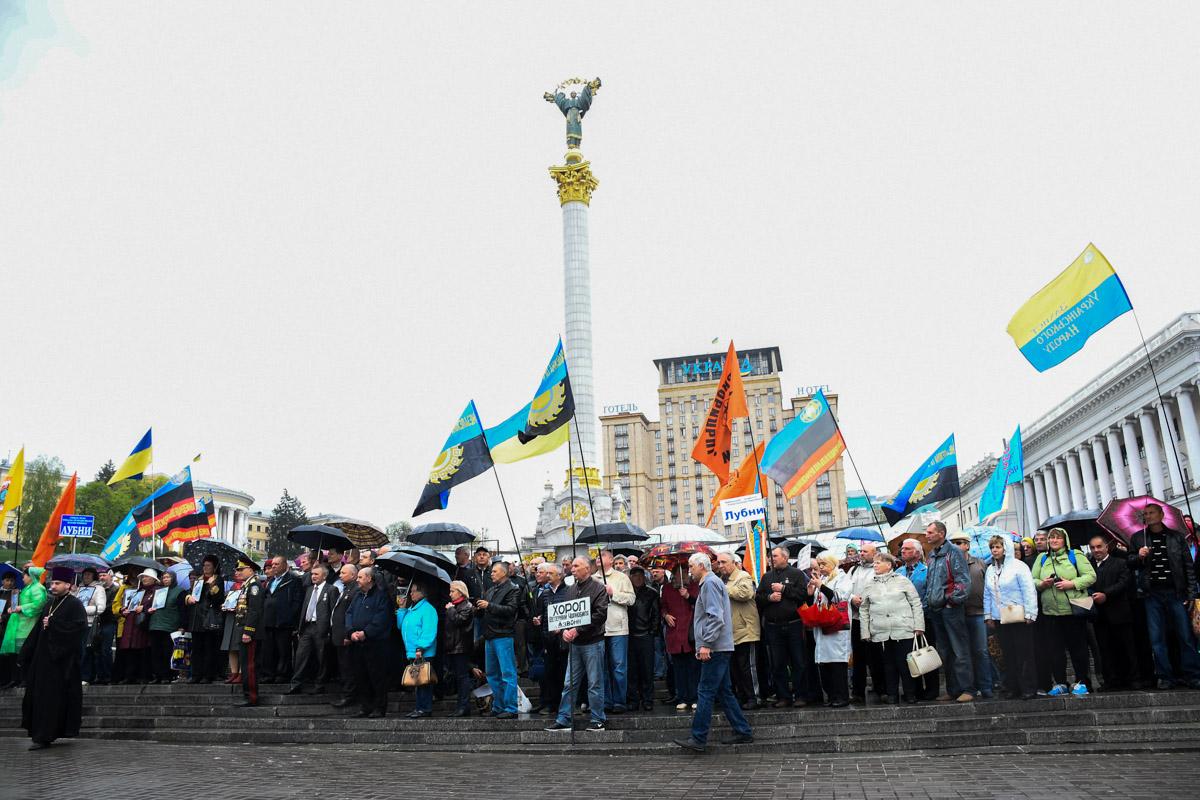 Шествие остановилось на Майдане