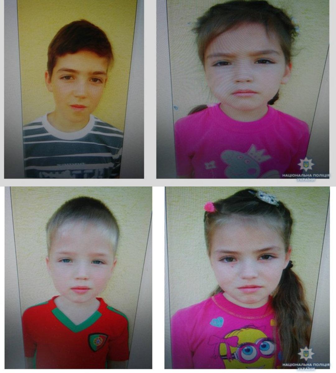 Четверых детей похитили их родители