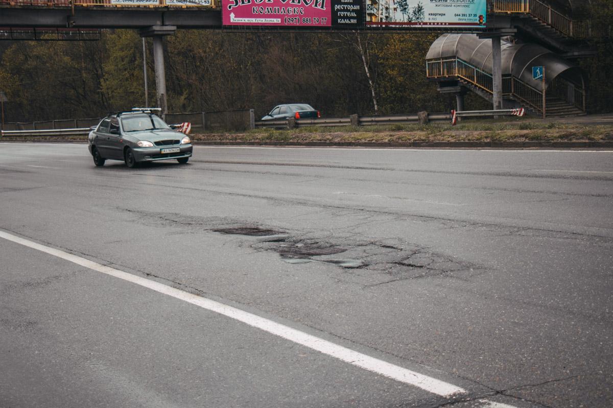 И немного побитого дорожного полотна