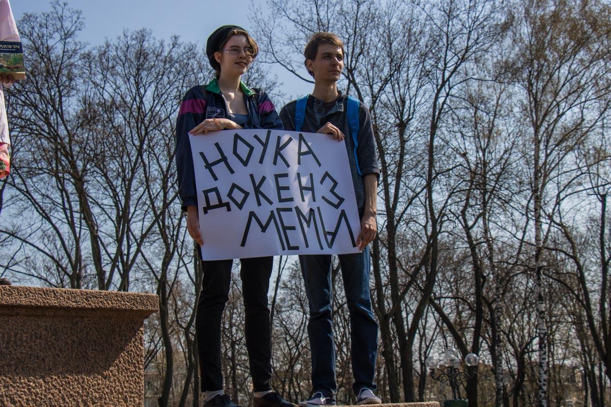 Молодежь оригинально подписала плакаты