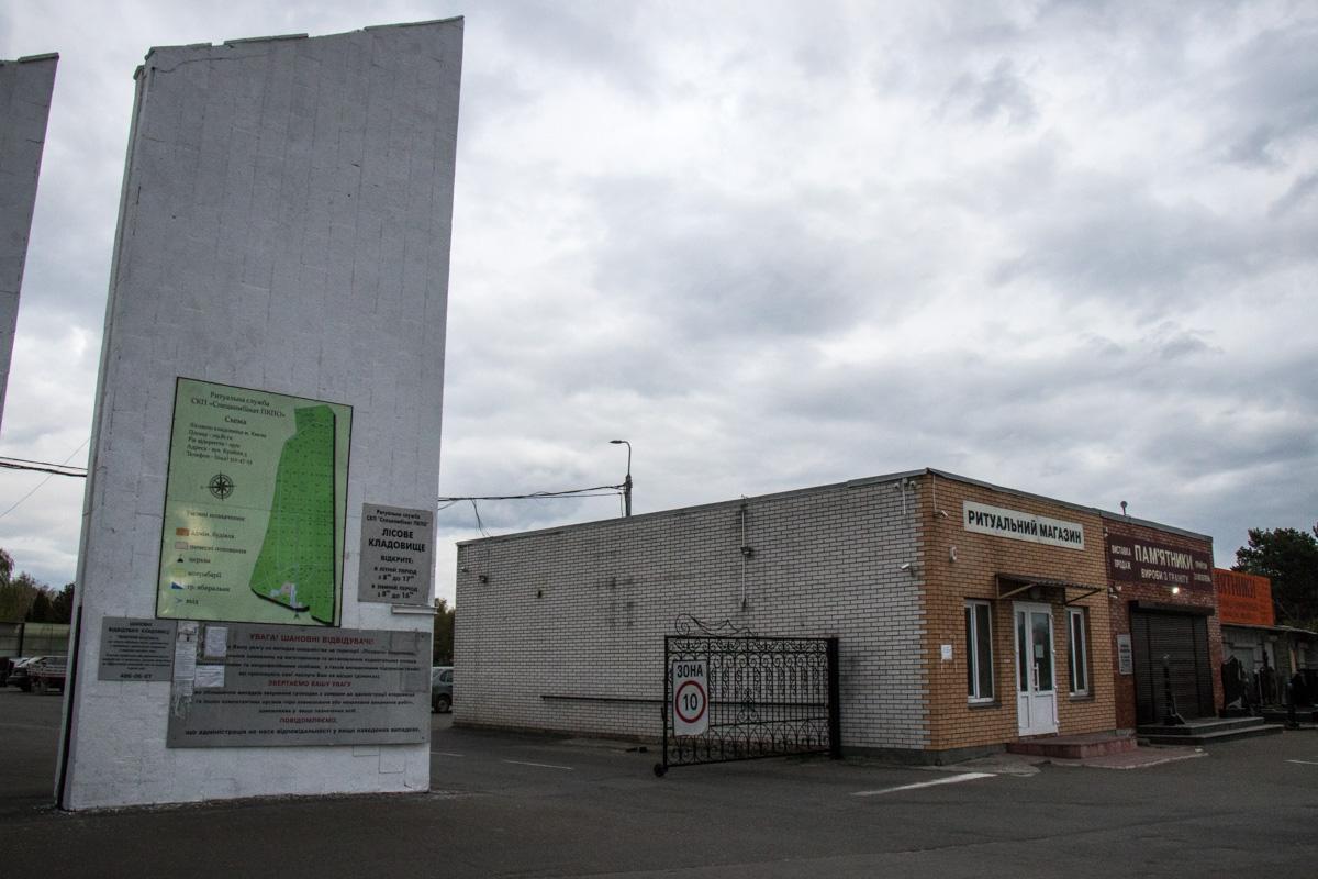 По предварительной информации, 19 апреля на Лесном кладбище прозвучали выстрелы