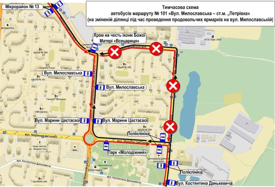 Маршрут автобусов № 101