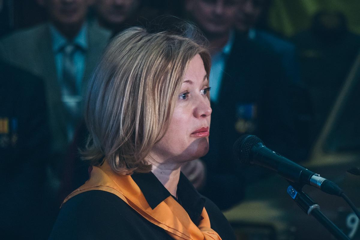 Ирина Геращенко приветствует врачей