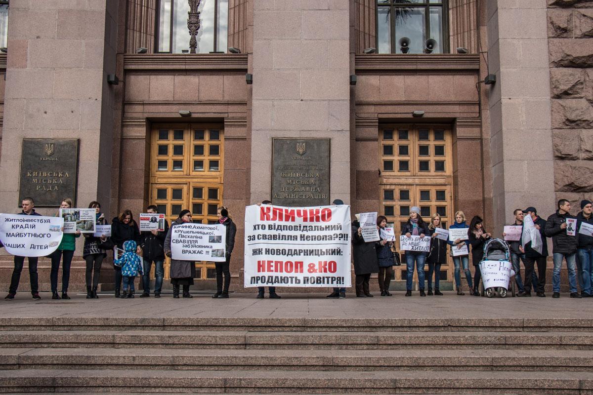 Активистам пообещали возобновить стройку дома