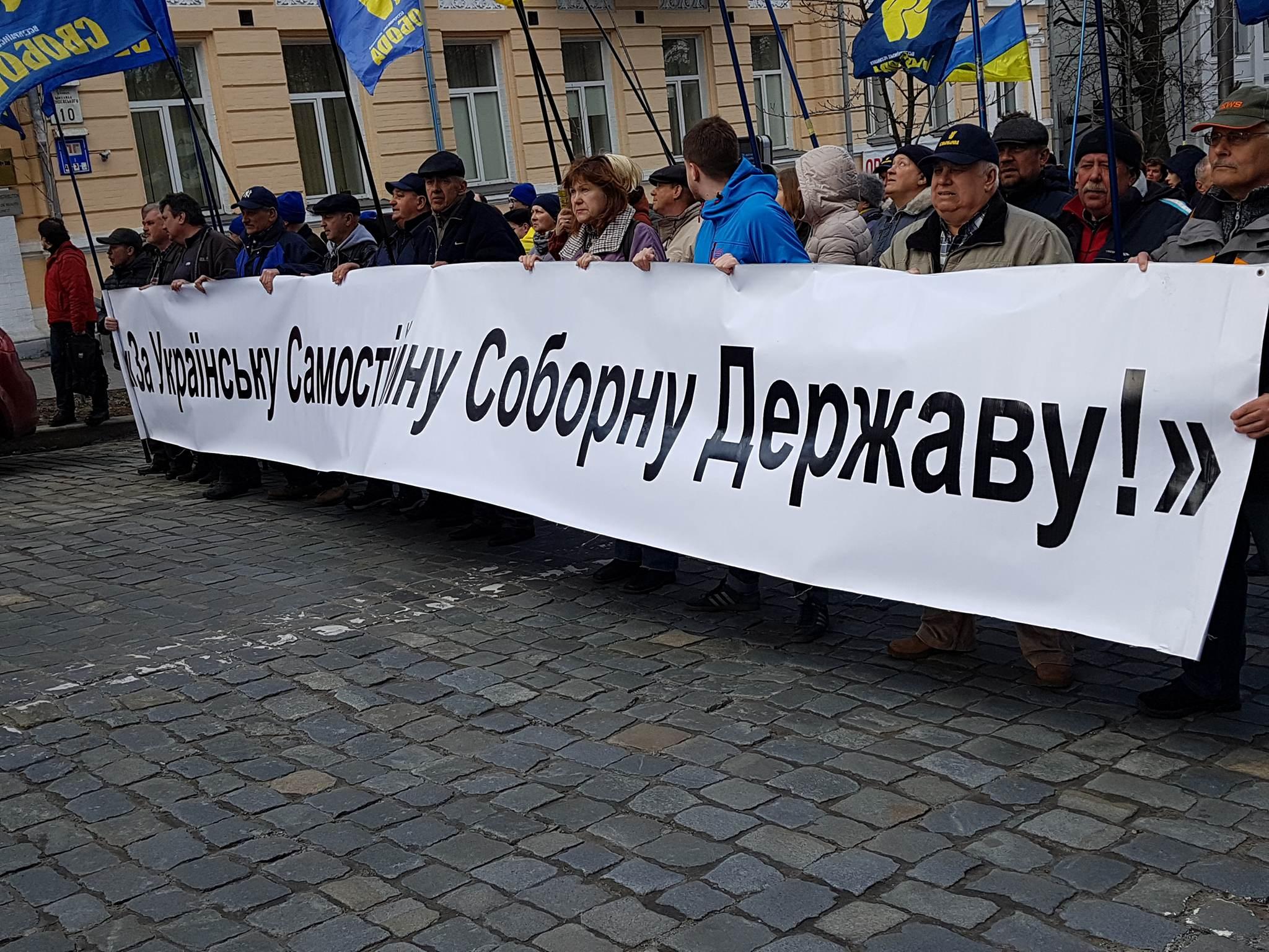 Митингующие выступают за страну без олигархов, коррупции, за самостоятельность и соборность