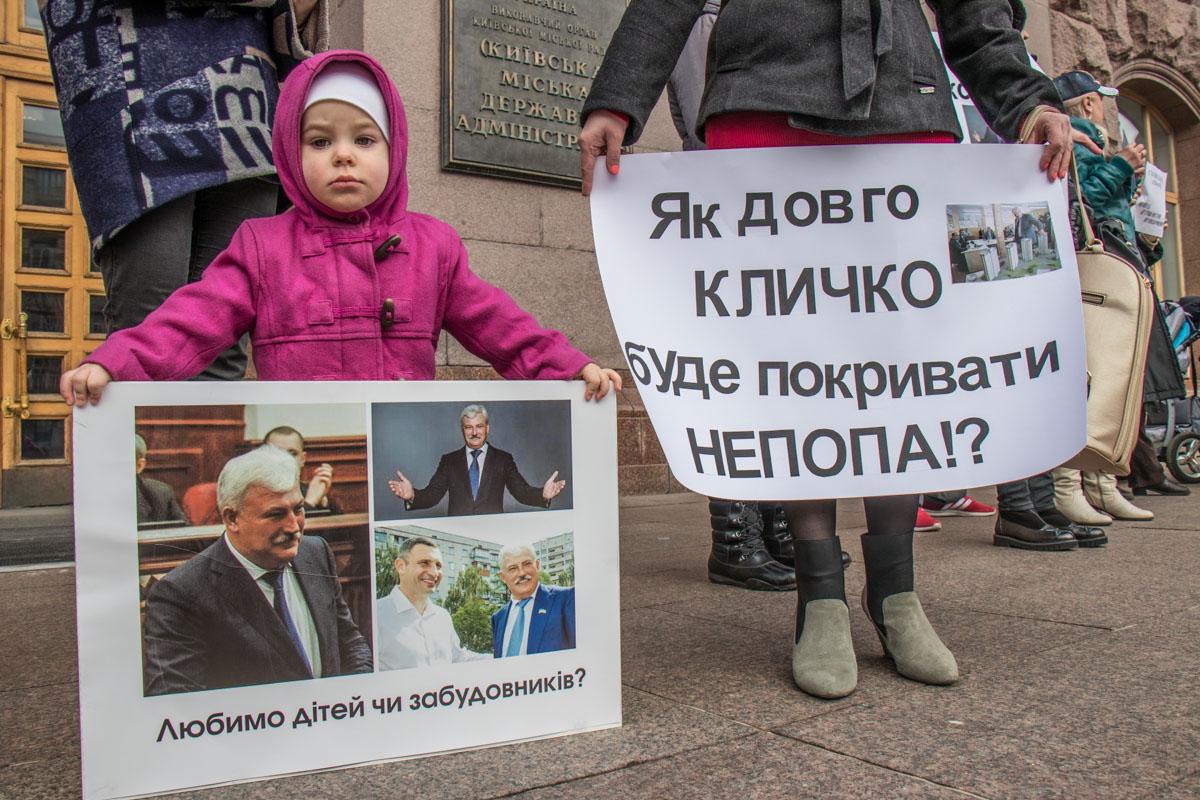 """Активисты требуют возобновить стройку ЖК """"Новодарницкий"""""""