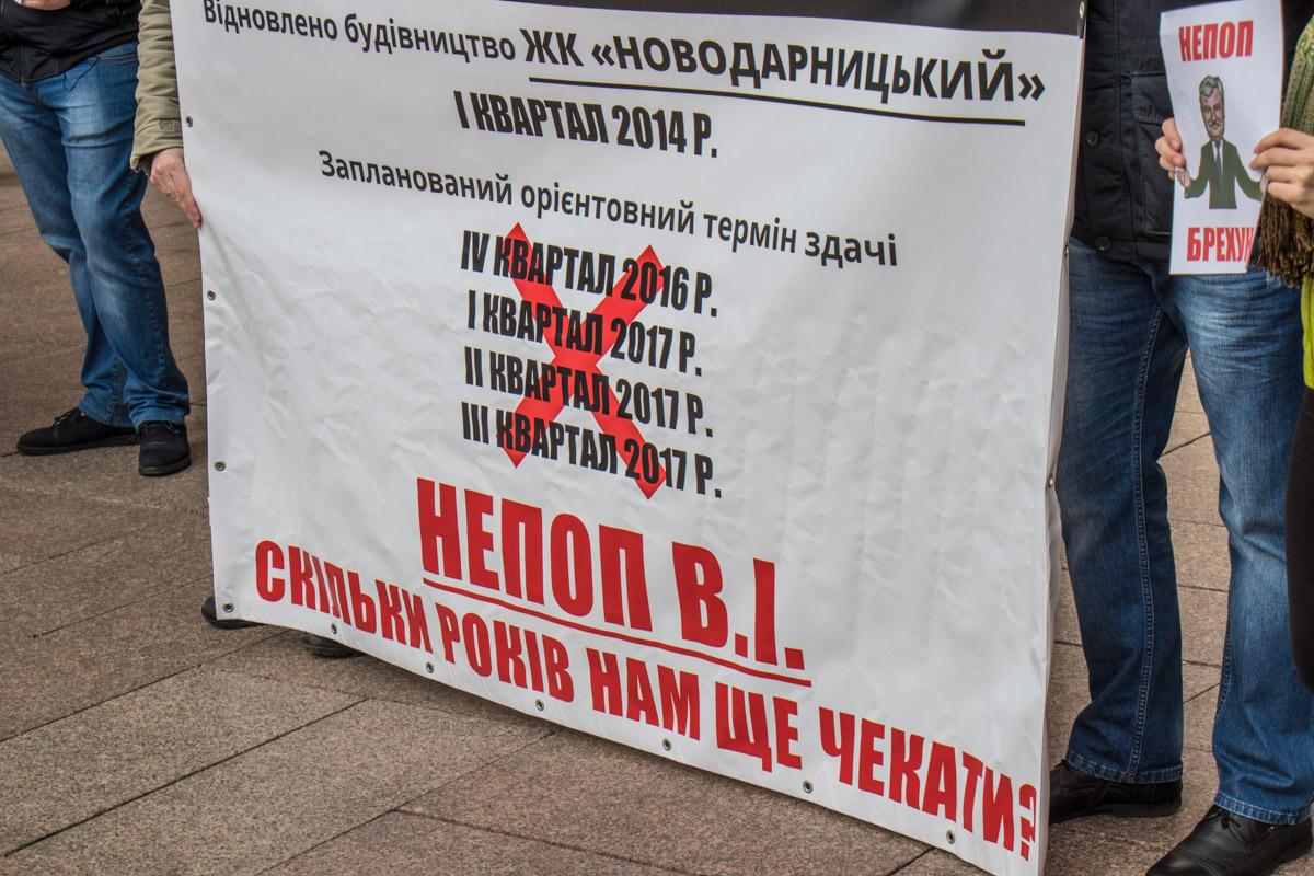 Общественникам удалось поговорить с Вячеславов Непопом