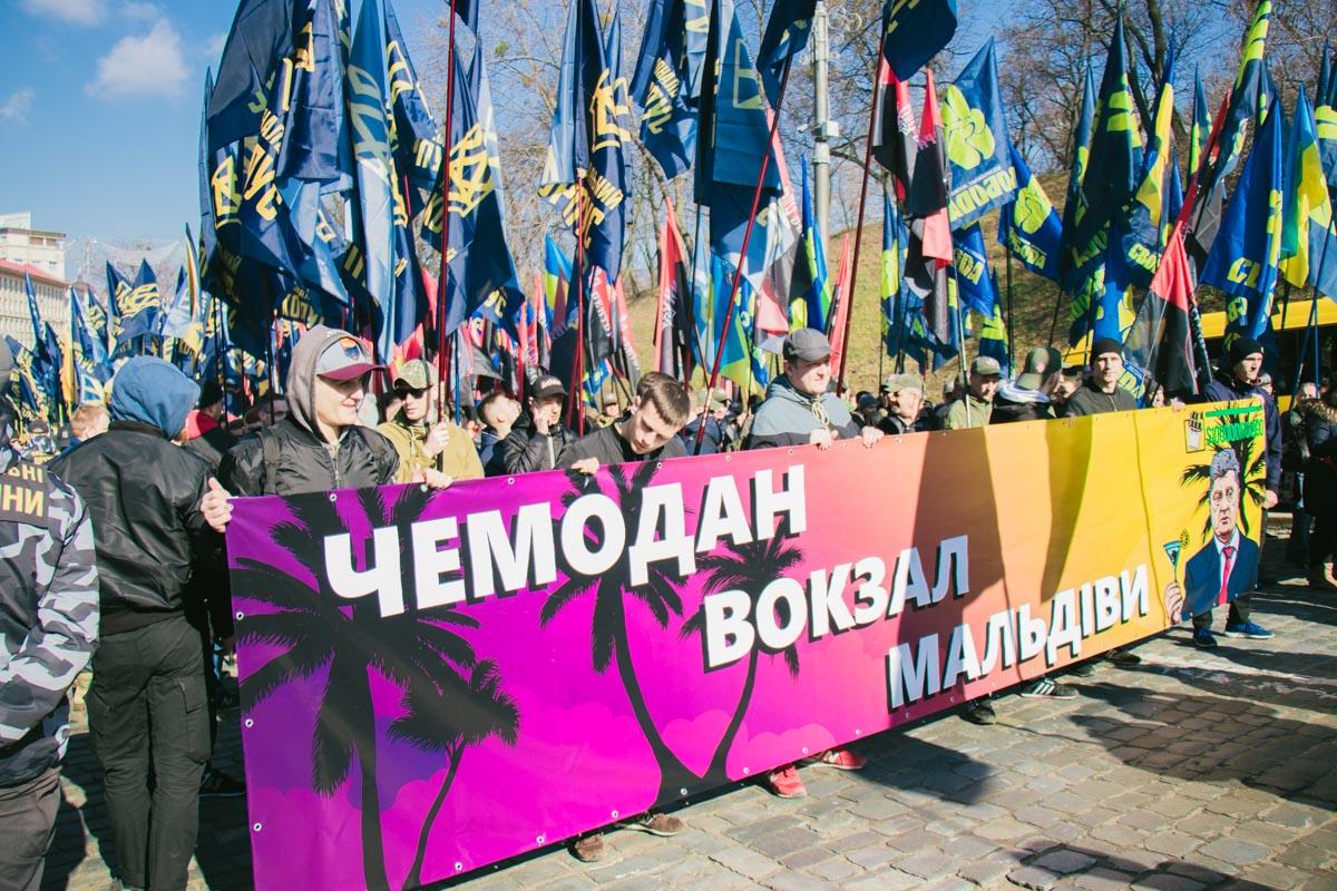 """Митингующие скандировали: """"Олигархів на гілляку!"""""""