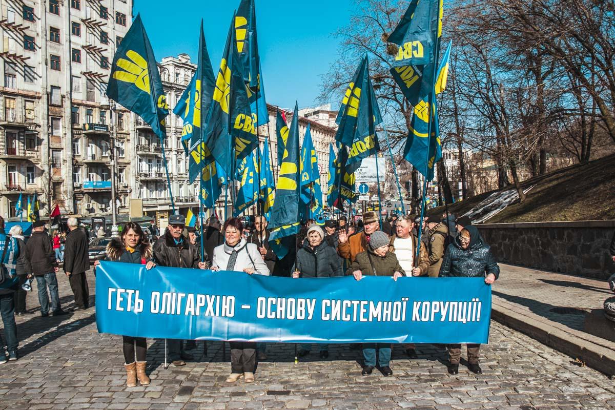 На Грушевского начали собираться около 10:00